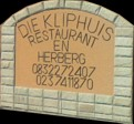 kliphuis-restaurant-en-herberg-country-inn-1